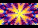 Музыка для души Очищение сердца Цветовая стимуляция