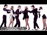 Великий Гэтсби танцует чарльстон в Чикаго - Шоу-балет «Gold Diggers» - Каталог артистов