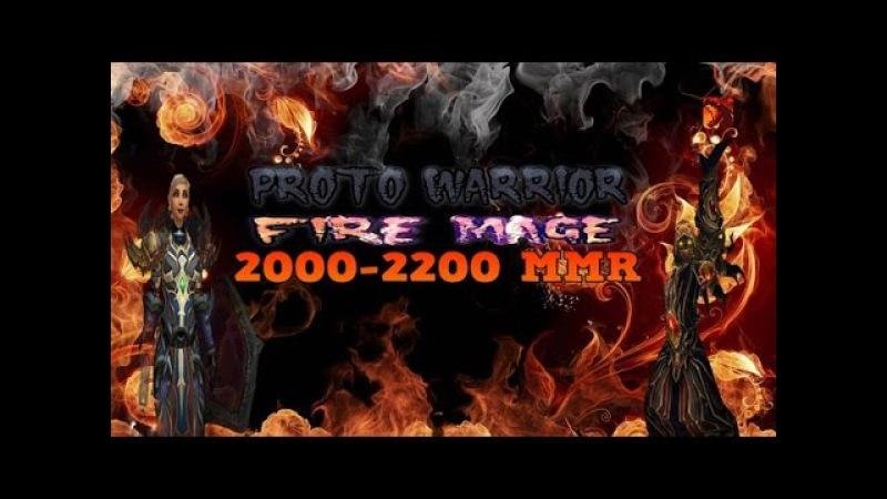 FIREmagePROTOwar 2000-2200 (start gear), WoWCircle(cross x100funx300) [WoW LK]