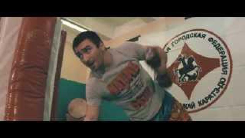 Подготовка бойцов сборной России по киокушинкай