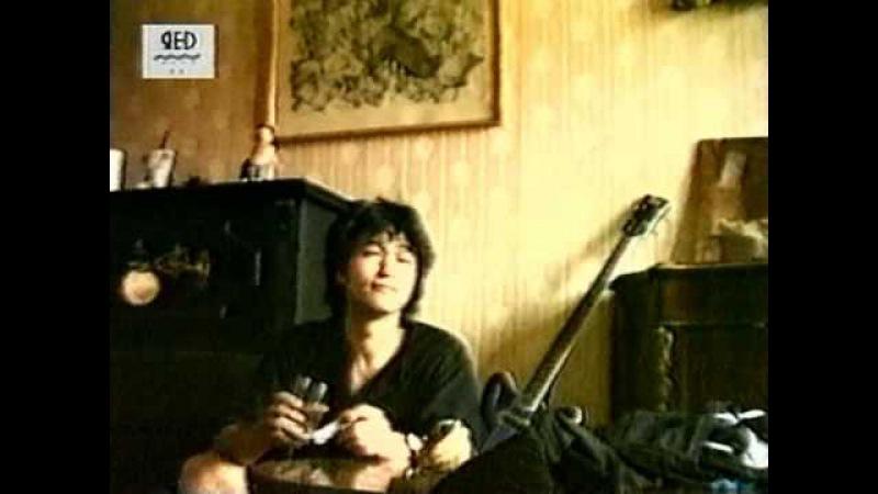 Лето - Кино - Joanna Stingray interviews Виктор Цой - 1987