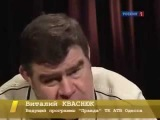 Что курят украинские историки? Покажите это видео в Европе.
