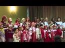 Волочебная Многосемейный ансамбль Оксаны Никитиной