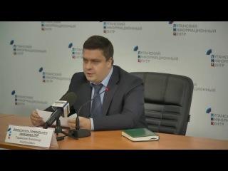 Пресс-конференция о мерах реагирования по погашению задолженности по выплате зарплат