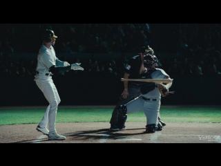 Человек, который изменил всё/Moneyball (2011) Трейлер (русские субтитры)