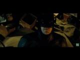 Бэтмен против Супермена — Отрывок из фильма