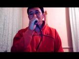 Азамат Исенгазин - Волченок (кавер на песню Вивата Басова)