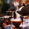 """""""Чайный путь"""" элитный китайский чай оптом"""