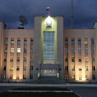 Размещение объявлений г ноябрьск подать объявление бесплатно о покупке комнаты