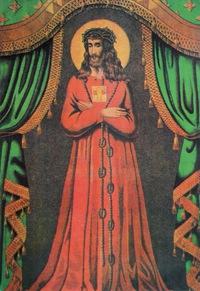 Браїлівський Санктуарій Ісуса Назарянського