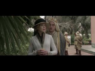 Королева пустыни - Queen of the Desert (Русский трейлер 2015)