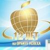Компания «ORBIT LONG LIFE» т. +7903-900-5604