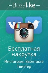 Купить украинские прокси для регистрации аккаунтов