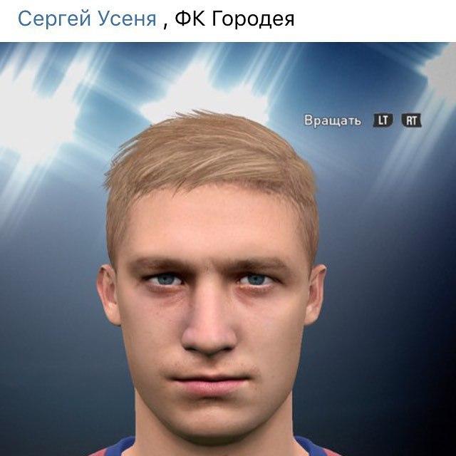 Сергей попал даже в футбольный симулятор!