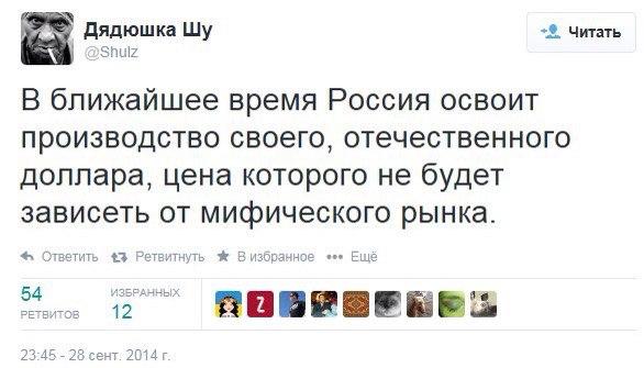 Польша не против созыва Совета НАТО-Россия, только если будет поднят вопрос Крыма и Донбасса, - Ващиковский - Цензор.НЕТ 1402