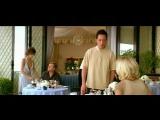 Роковая красотка (Hors de prix)  2006 - Одри Тоту хороший фильм, комедия
