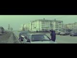 НиКто ft. S.w.G - Жизнь