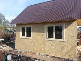 деревянные каркасные дома под ключ в москве