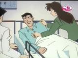 Detectiu Conan - 83 - L'assasinat de l'hospital general