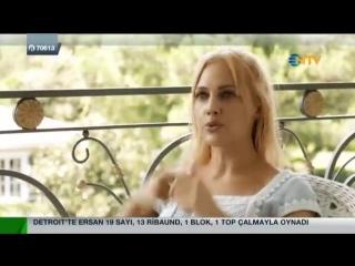 фильм о жизни и карьере  Мерьем Узерли  vk.com/murayildirim