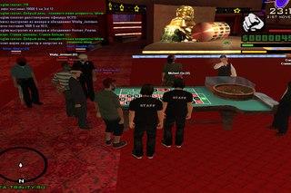 Игровые Автоматы Играть Бесплатно Баню