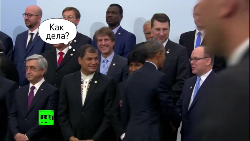 «Улыбочку» вся мировая политика в одном «семейном фото»