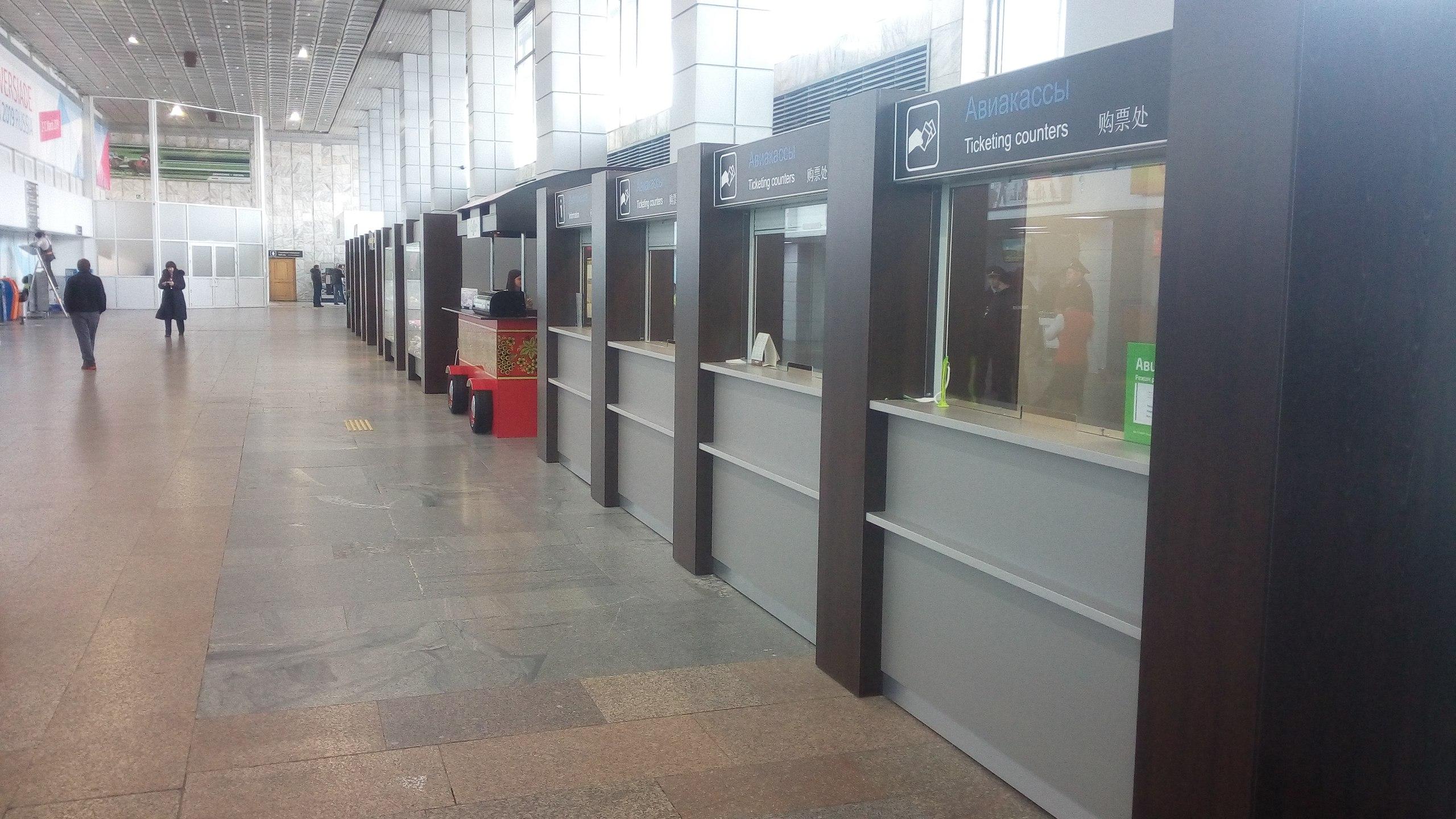 Аэропорт аликанте табло вылета емельяново