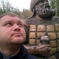 Аватар Дениса Юрьевича