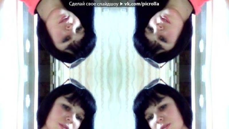 Webcam Toy под музыку парень поет после тюрьмы на свадьбе у бывший девушки Любовь моя*** Любовь моя*** Picrolla