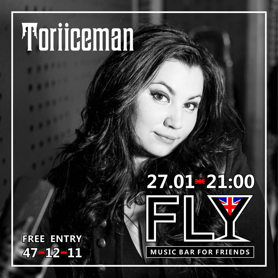 Афиша Хабаровск Toriiceman, 27 января в FLY music bar for friend