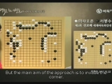 Baduk TV English- Seo Bongsu vs Ma Xiaochun - Searching for Exquisite Games- Episode 40