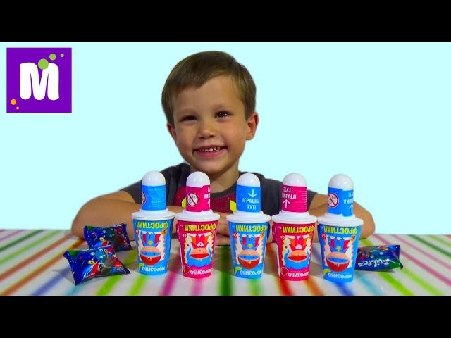 Мороженое с игрушкой сюрприз прилипучки Стикизы распаковка Ice- cream with surprise toys Steekiz