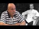 Арсен Мартиросян. Сталин в руководстве армией и страной 1941г.(аудио)