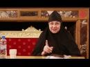 Письма игумена Никона (Воробьева) читает его духовная дочь