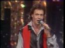Михаил Муромов - Яблоки на снегу Песня года 1988