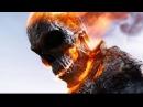 Ghost Rider - Monster Skillet