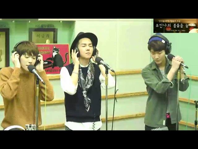 Winner - 이 밤 (Live, 140919 유인나의 볼륨을 높여요 스폐셜 DJ 김지민)кфк