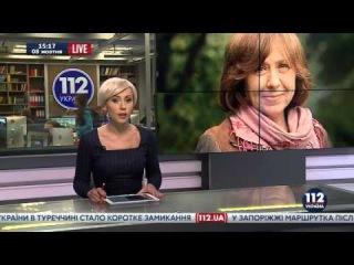 Как о Нобелевской премии Алексиевич сообщило БТ и зарубежные телеканалы (1)