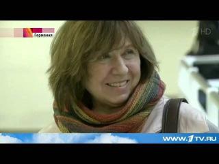 Как о Нобелевской премии Алексиевич сообщило БТ и зарубежные телеканалы (3)