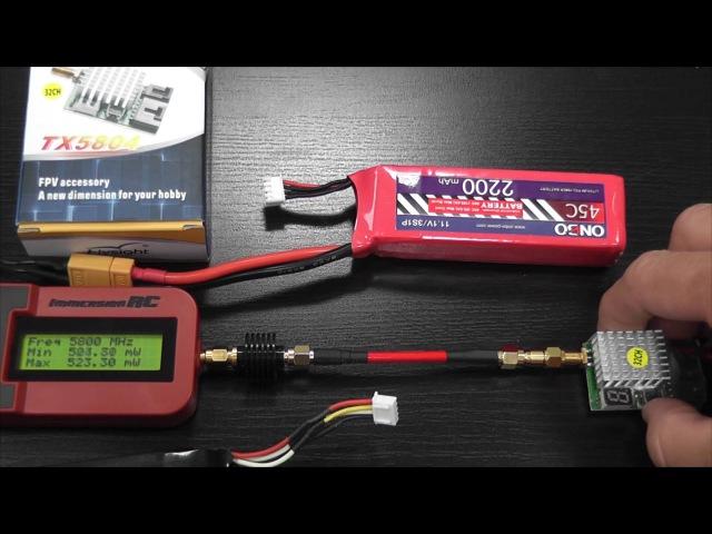Тестирование видеопередатчика Flysight TX5804