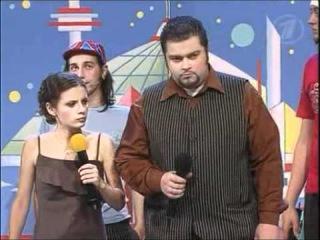 КВН Премьер лига (2004) 1/2 - Мегаполис - Домашнее задание
