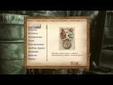The Elder Scrolls IV: Oblivion 3