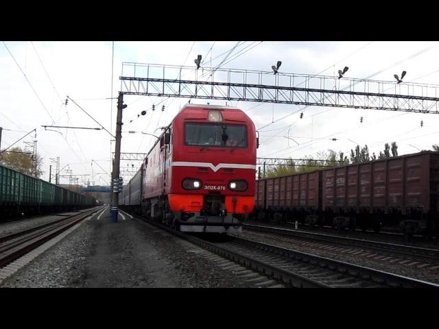 Отправление ЭП2К-070 с поездом 067Ы Абакан — Москва