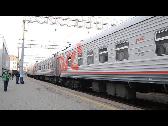 Прибытие ЭП2К-106 с поездом №132 Пермь - Ишим