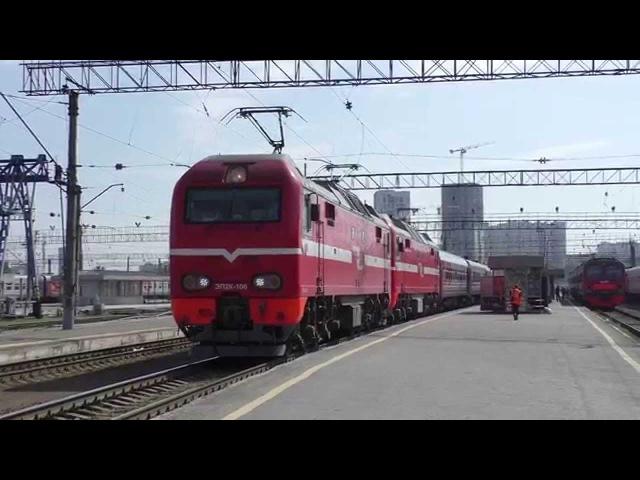 Отправление ЭП2К-106 с фирменным поездом «Урал» Екатеринбург - Москва