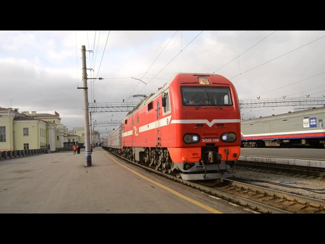 Отправление ЭП2К-106 с поездом №132 Пермь - Ишим