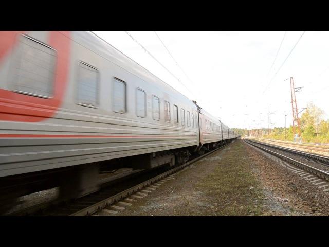 ЭП2К-106 с поездом №8 Москва - Екатеринбург