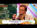 Дмитрий Ольшанский. Одержимость успехом (программа