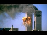 Разменная монета (часть 4). Расследование событий 11 сентября 2001