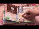 Мой личный дневник №10/Lena SW